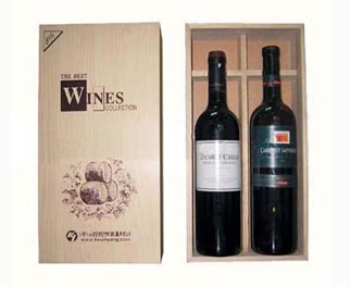 Two Bottle Wooden Wine Box