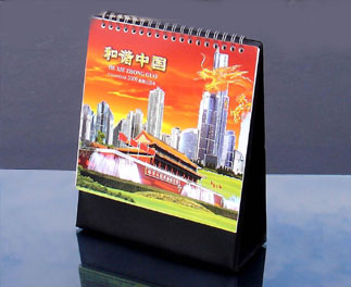 Full color Yearly Desk Calendars